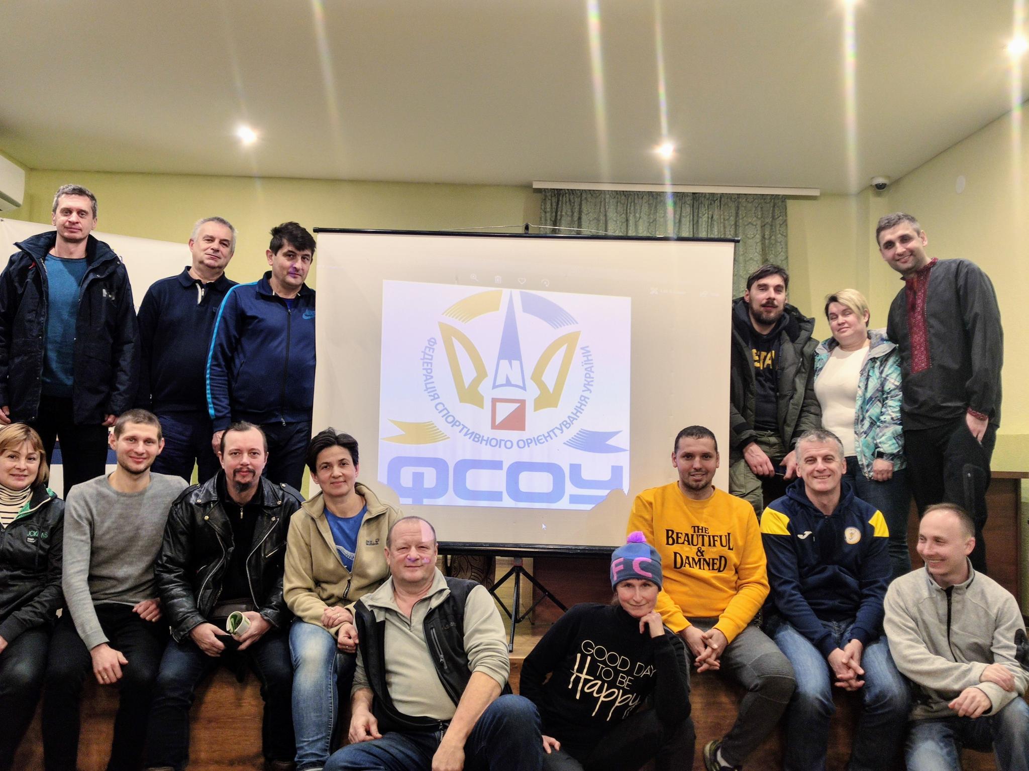 Учасники семінару організаторів змагань 5-8.12.2019