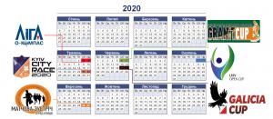Календар заходів UOL-2020